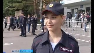 Смотреть видео Студенты Сибирского юридического института МВД России приняли присягу онлайн