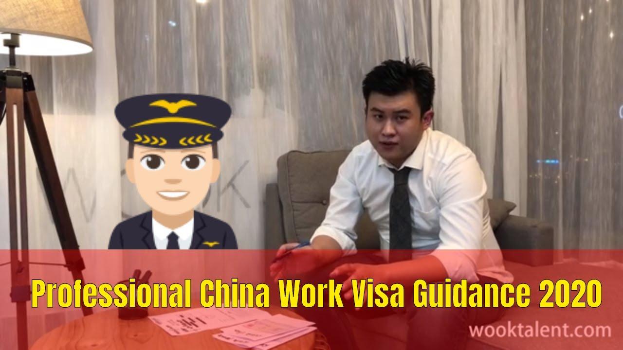 China Work Visa, Z visa for ESL teachers | 2020 Full Guidance