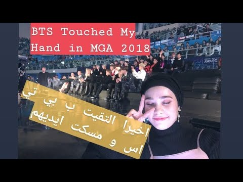 BTS Reaction to TWICE/ WANNAONE/ IKON / MOMOLAND /Charlie Puth @MGA 2018 (Super-Close Footage!) Mp3