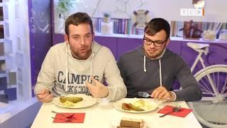 Маринованный арбуз, фаршированный баклажан. Иностранцы пробуют соленья на ТСВ # 2