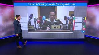 """الإعدام شنقا لـ 6 من منفذي جريمة """"فتى الزرقاء"""" في الأردن 🇯🇴"""