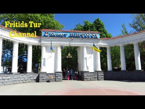 Myrhorod Resort Ukraine - Город Миргород 2018