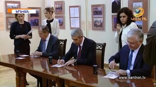 ՀՀ-ՌԴ բարեկամություն՝ կոփված դարերով