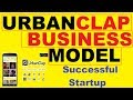 शुरु किजिये खुद का मिलियन डॉलर कंपनी आज ही UrbanClap Business Model Online Business Starrtup