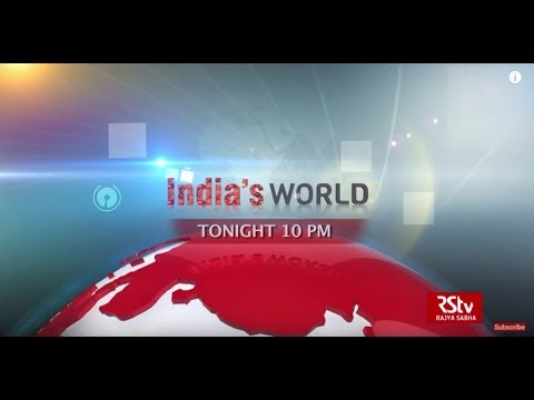 Promo - India's World: New Indo Pacific Strategy | Today 10 pm