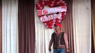 俊傑、貝雯結婚喜宴:堂叔高歌一曲、風雨情 thumbnail