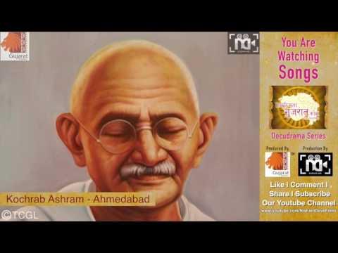 Asmita Gujarat Ki - The Journey I Gujarat Tourism I Full Songs Video I By Nishant Ads.