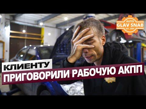 Не меняй АКПП на Opel Astra H, пока не посмотришь это видео! Ремонт проводки АКПП.