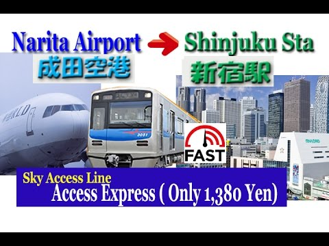 Narita Airport to Tokyo City Center the Cheapest Way | The