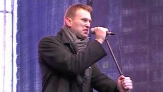 Алексей Навальный - 24 декабря 2011 года.m4v