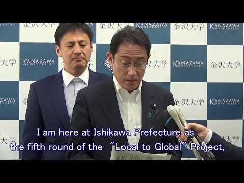 Foreign Minister Kishida Visits Ishikawa Prefecture