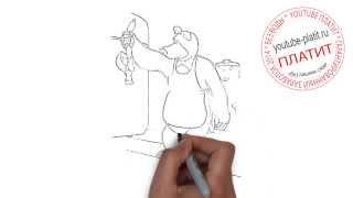 Учимся рисовать машу и медведя  Нарисовать рисунок маша и медведь(как нарисовать машу, как нарисовать машу и медведя, как нарисовать машу поэтапно, как нарисовать машу каран..., 2014-08-01T08:07:58.000Z)