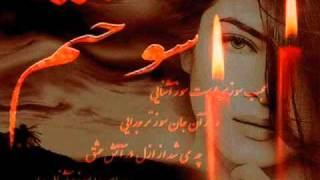hanoozam - very sad iranian song - ghamgin - afsoos