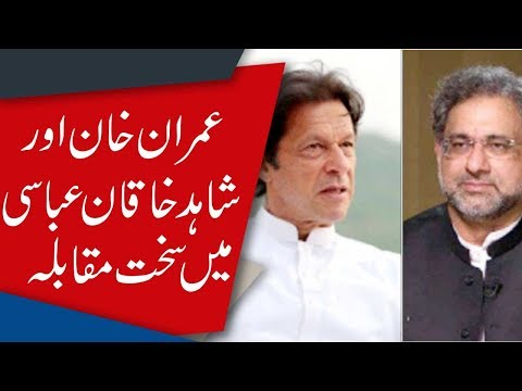 Election 2018 unofficial results: Imran Khan leading over Abbasi