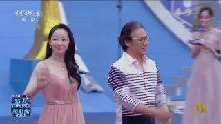 蒋梦婕亮相成龙国际动作电影周 一身粉色长裙走上红毯好仙【成龙国际电影周闭幕式】