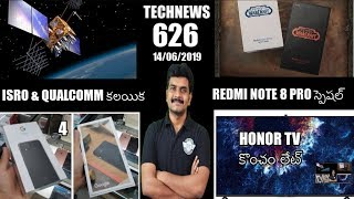 Technews 626 Redmi Note 8 Pro Warcraft,Pixel 4 Series,Honor TV Q1 2020,Iphone SE2
