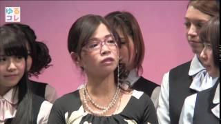 大久保佳代子、ザ・マーガリンズ/1stライブ.