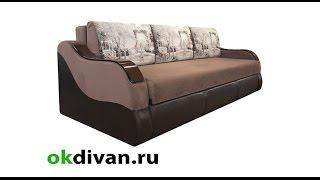 Тікелей диван сәйкес жатын орынмен және коробами Виктория 5 ДБ