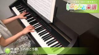 使用した楽譜はコチラ http://www.print-gakufu.com/score/detail/53121...