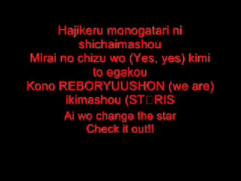 uta no prince-sama ed 1 with lyrics.wmv