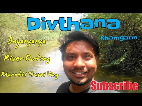 Travel Vlog #4 | Divthana | Dnyanganga River | Khamgaon | Buldhana | Day Outing | By RJ Dipak