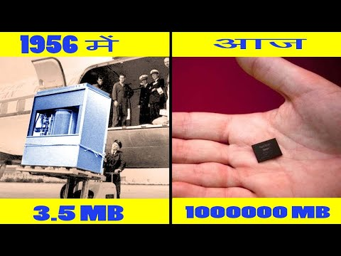 इतिहास और आज की TECHNOLOGY | PAST AND PRESENT TECHNOLOGY | COMPARISON