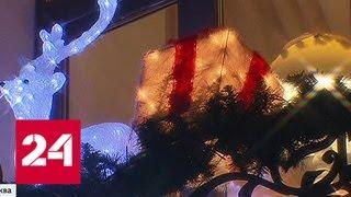 Москва за месяц до Нового года начала облачаться в праздничный наряд - Россия 24