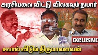 பாமகவை வெளுத்து வாங்கிய திருமாவளவன் |  Thirumavalavan | VCK
