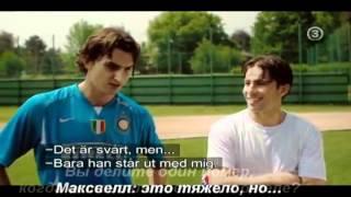 Cirkus Zlatan док. фильм (русские субтитры) часть 1.