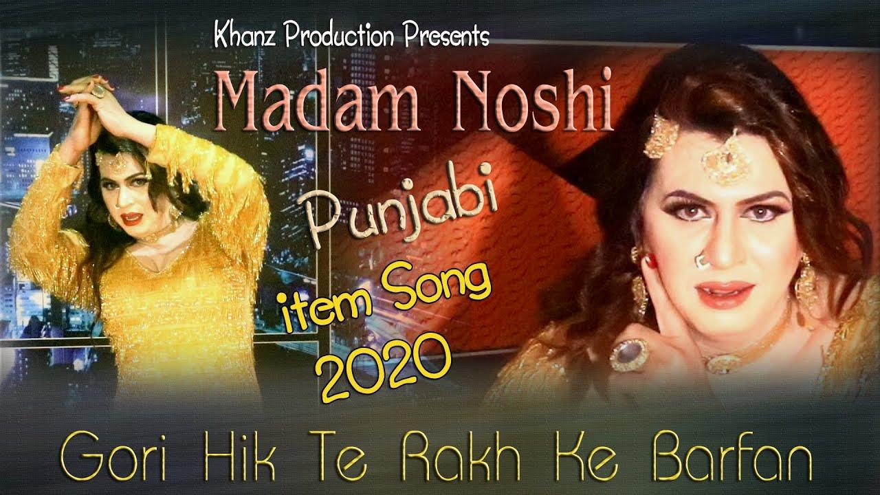 Download Gori Hik Te Rakh Ke Barfan ! Madam Noshi ! 2020 ! Khanz Production 1