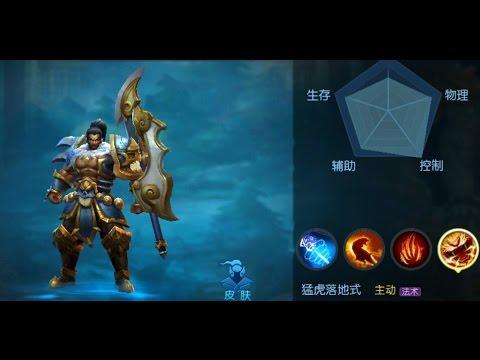 Moba Legends   3Q 360 MOBI -Xem Tôn Kiên quẫy nát team địch + skill chi  tiết phía dưới - YouTube