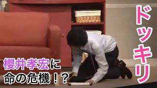 櫻井孝宏「あっちょっとお別れの時が来たかもしれません」 チャンネル登...