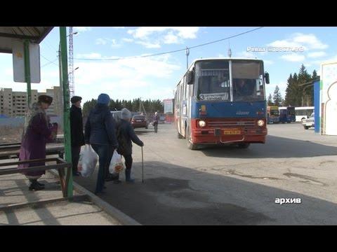 В Ревде начался сезон льготного проезда в общественном транспорте