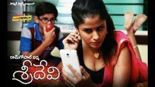 Bengali Hot Short Film | Akana Ami 18+ | Ft. Swastika Mukherjee I Paoli Dam I Ritwick Chakraborty