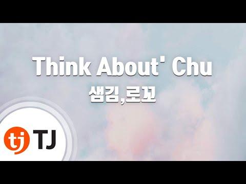 [TJ노래방] Think About' Chu - 샘김,로꼬 / TJ Karaoke