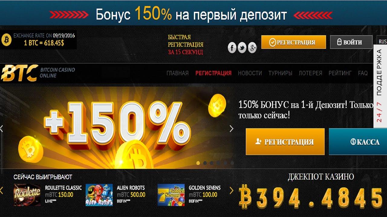 Бонусы биткоин казино с выводом прогноз евро на форексе