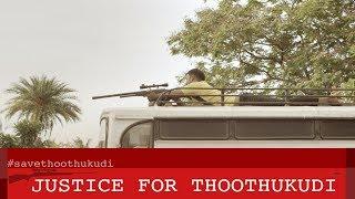 Justice for Thoothukudi | Put Chutney