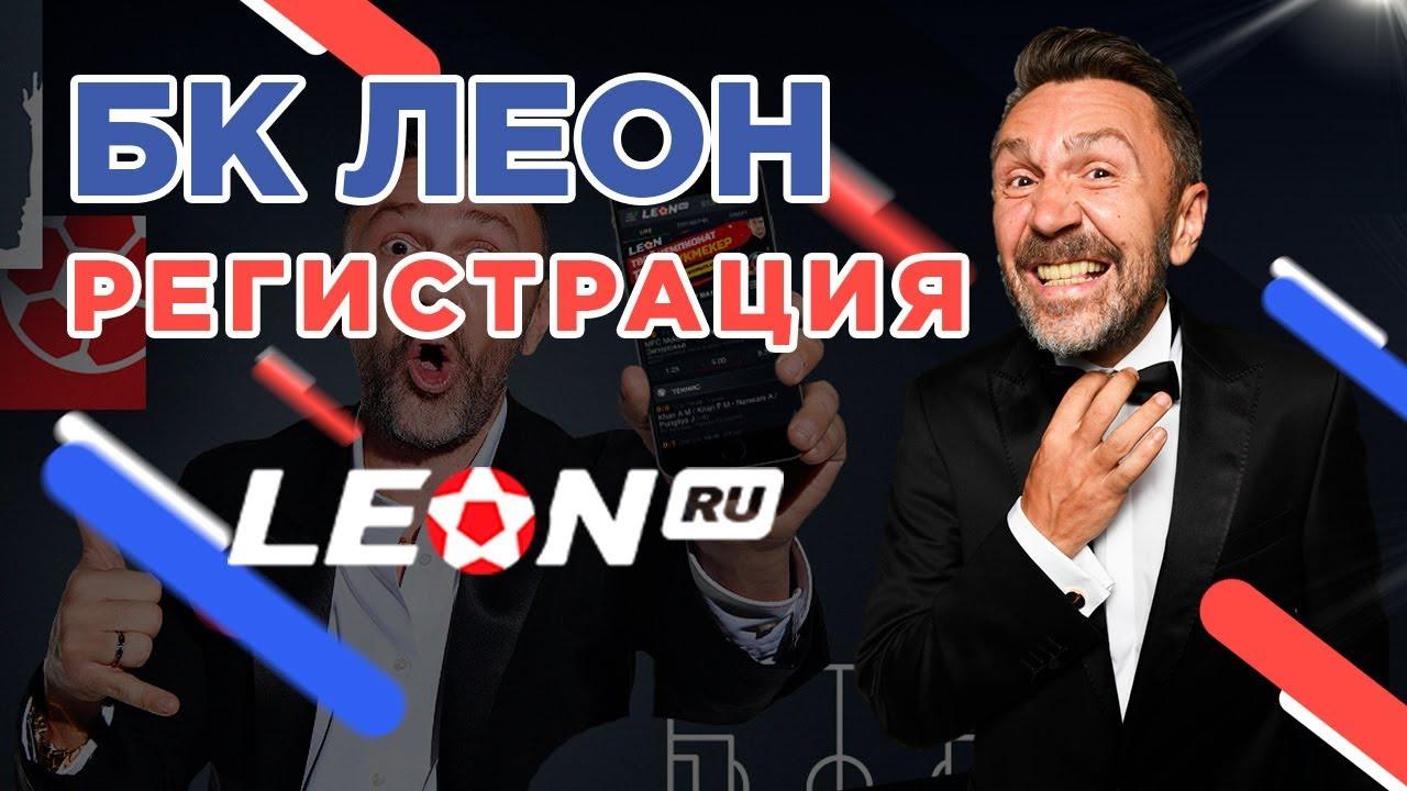 Бонусы букмекерской конторы Лига Ставок  Как получить бонус в БК Liga Stavok
