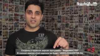 RuRayWJ - Шайя Лабаф Спалился #1