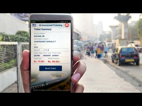 Book Local/General Train Ticket Online. To know how watch the video till end.