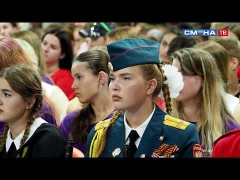 Итоговый концерт поисково просветительской экспедиции «Имя России» на девятой смене в ВДЦ «Смена».