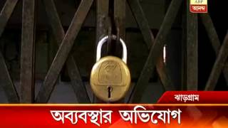 Chaos in Jhargram polytechnic college