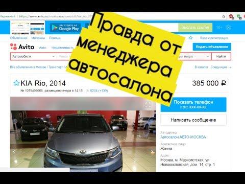 Почему такие низкие цены в автосалонах москвы залог арест автомобиля в гибдд