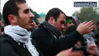 День Ашура в Азербайджане(Мусульмане-шииты Азербайджана, как и всего мира, 25 ноября отметили день Ашура - поминовения внука Пророка..., 2012-11-25T21:30:30.000Z)