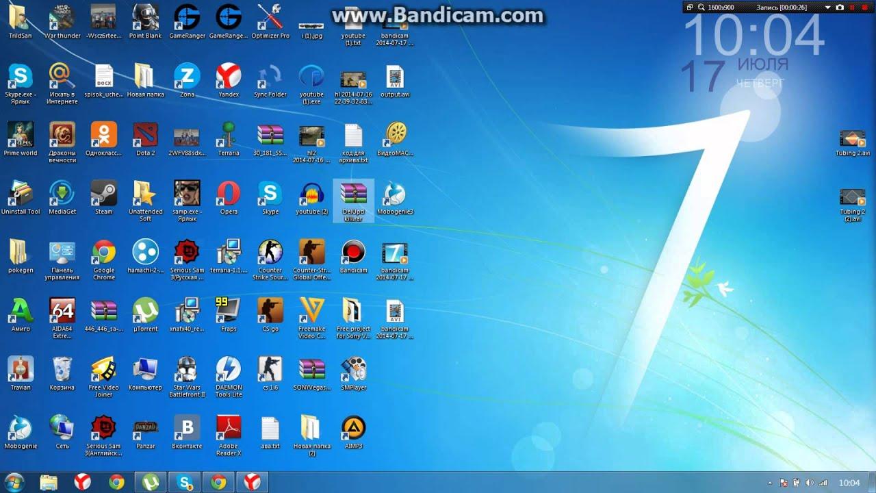 Набор картинок для рабочего стола windows 7 4