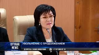 Что нашли в сейфе у экс-ректора ЮКГПУ Анар Каирбековой