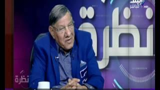 مفبد فوزي: بطرس غالي أعظم وزير مالية في تاريخ مصر