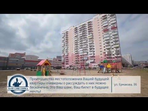 Из рук в руки Новокузнецк частные бесплатные объявления