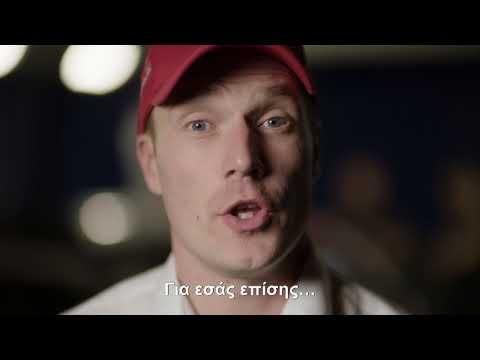 WRC 2018 Safety FIA For Media in Greek
