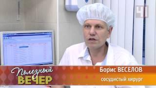 Лечение варикоза в Екатеринбурге